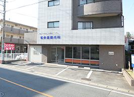 当院正面の駐車場
