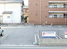 当院向かいの駐車場